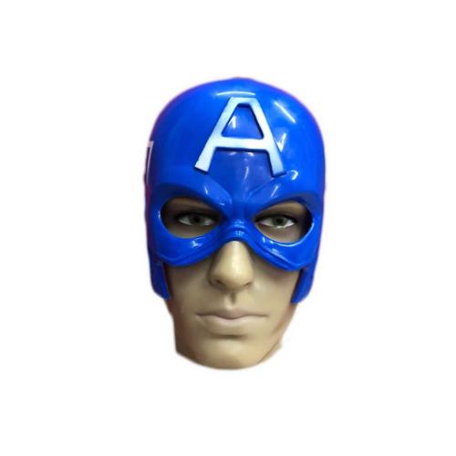 Máscara Capitão América - Plástico