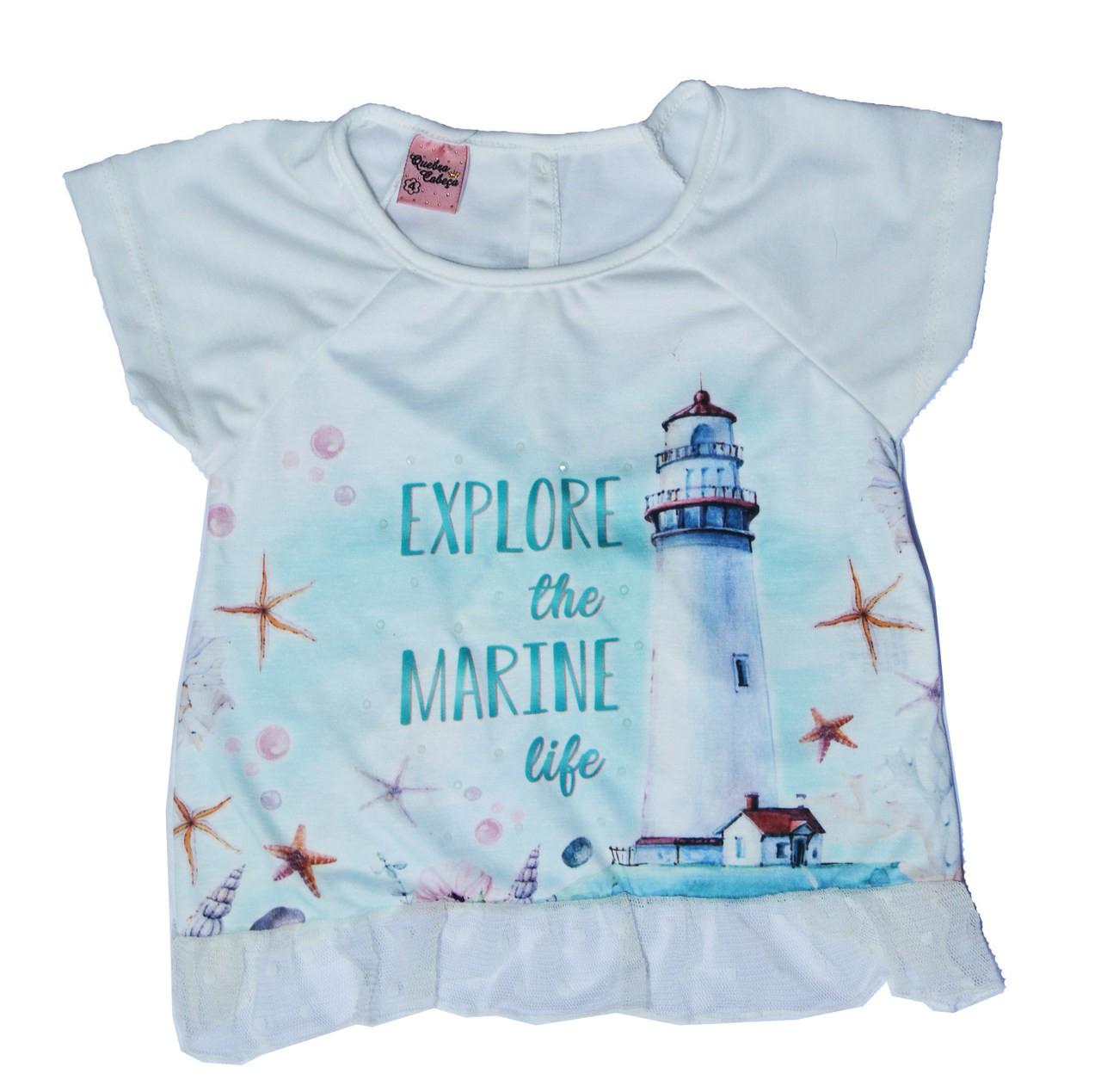 Blusa Infantil Verão Marine - Quebra Cabeça