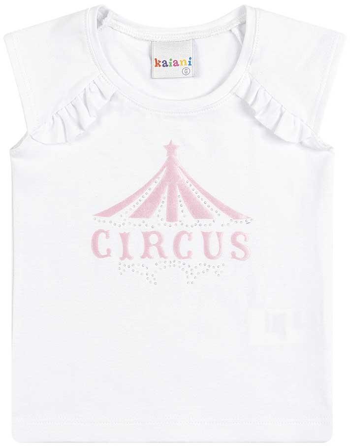 Conjunto Infantil Verão Circus, 2 peças - Kaiani