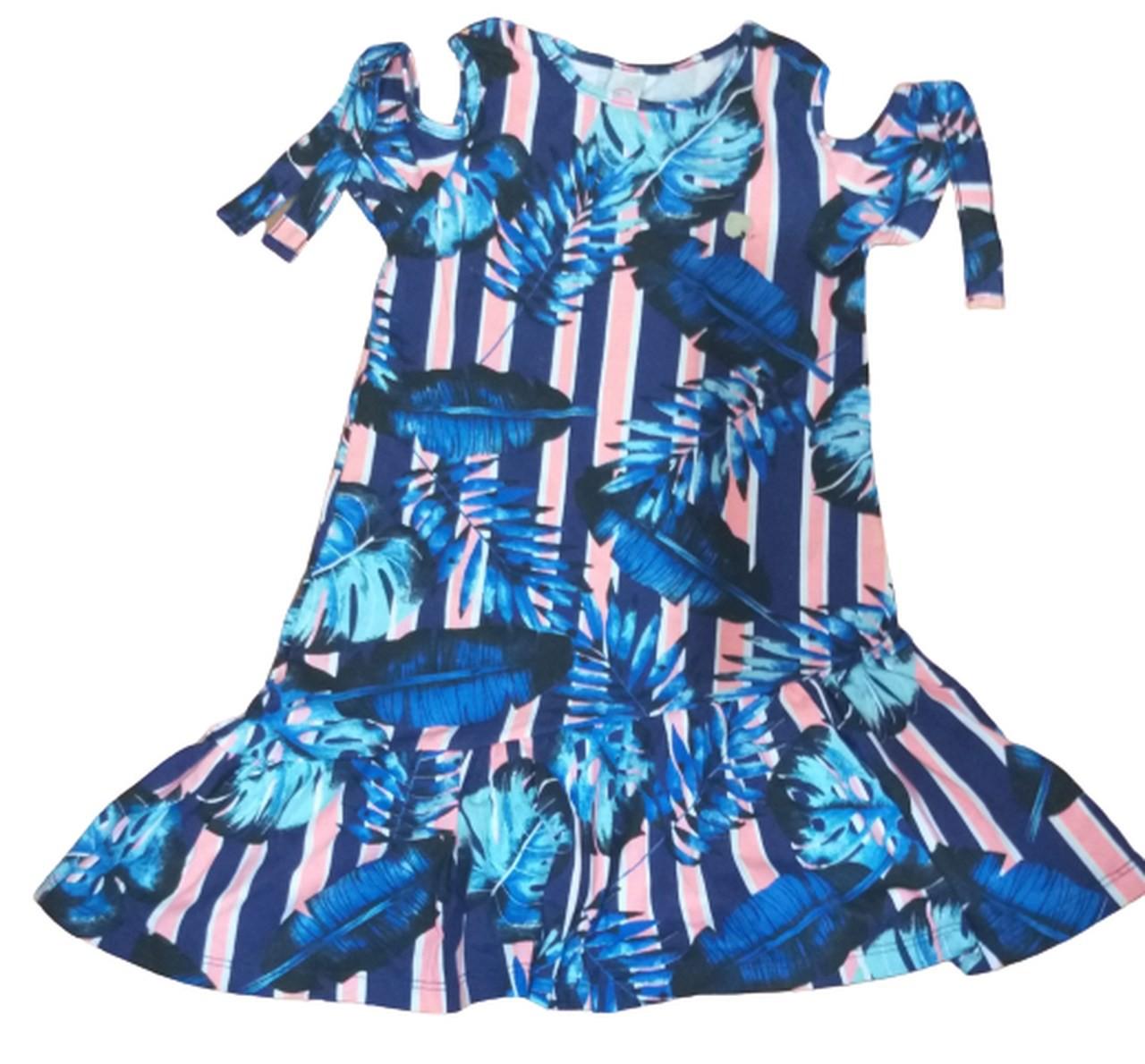Vestido Infantil Verão Listrado - Costão Mini