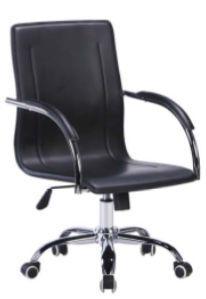 Cadeira Diretor MK 0900 COD 49