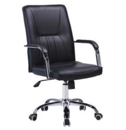 Cadeira Diretor MK 0905 COD 50