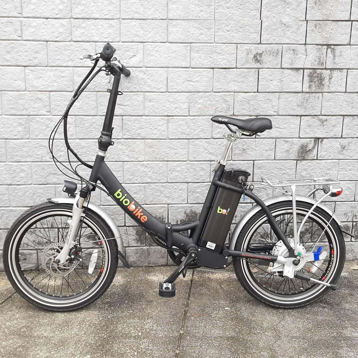 Bicicleta Elétrica Biobike JS 20 350W Aro 20''