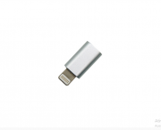 Adaptador Conversor V8 Micro Usb para iPhone Lelong Prata