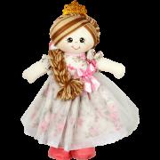 Boneca Princesa Helena M