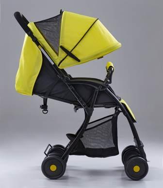 Carrinho de Bebê Easy- Amarelo