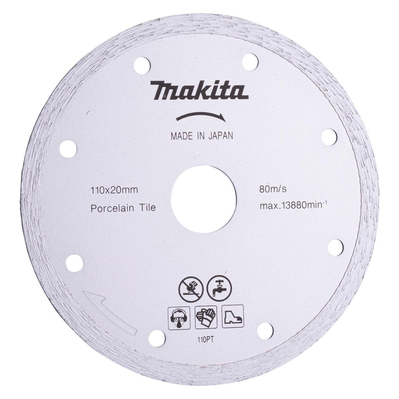 Disco Diamantado Continuo Para Porcelanato Makita 110mm