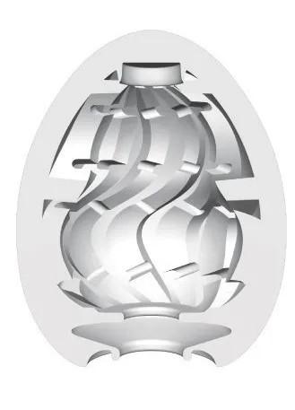 Masturbador Super Egg Twister - Magical Kiss