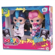 Babys collection Mini rock baby 410 SUPER TOYS