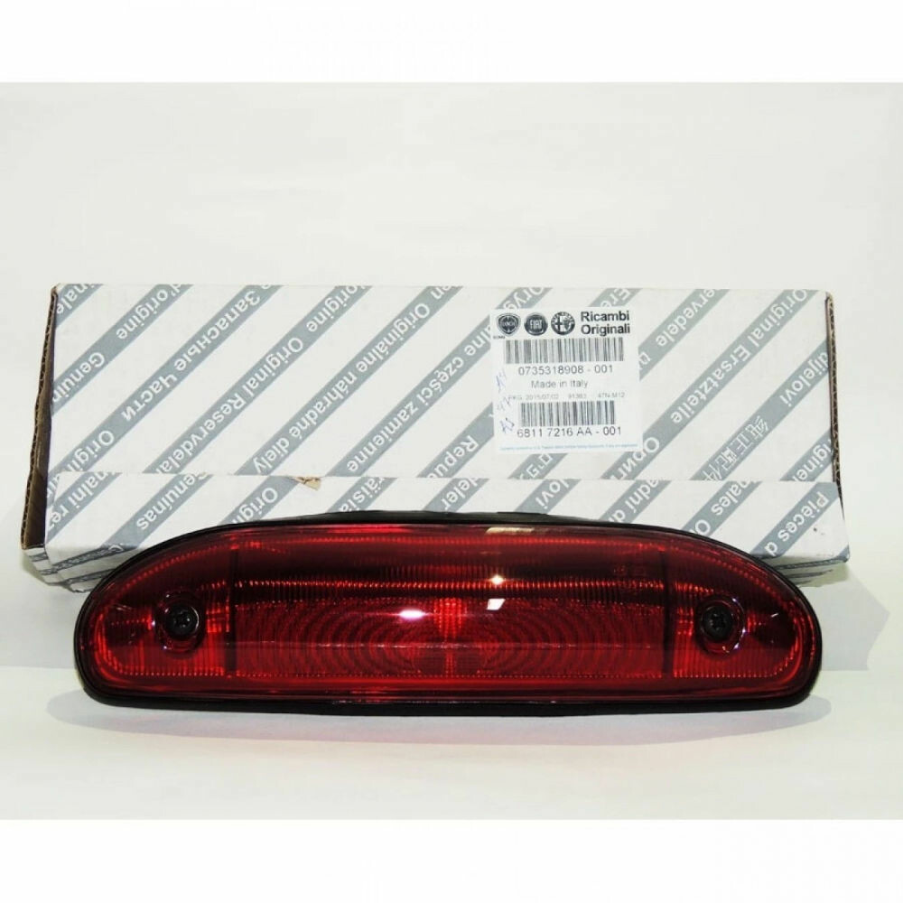 BRAKE LIGHT LUZ DE FREIO FIAT DUCATO BOXER JUMPER