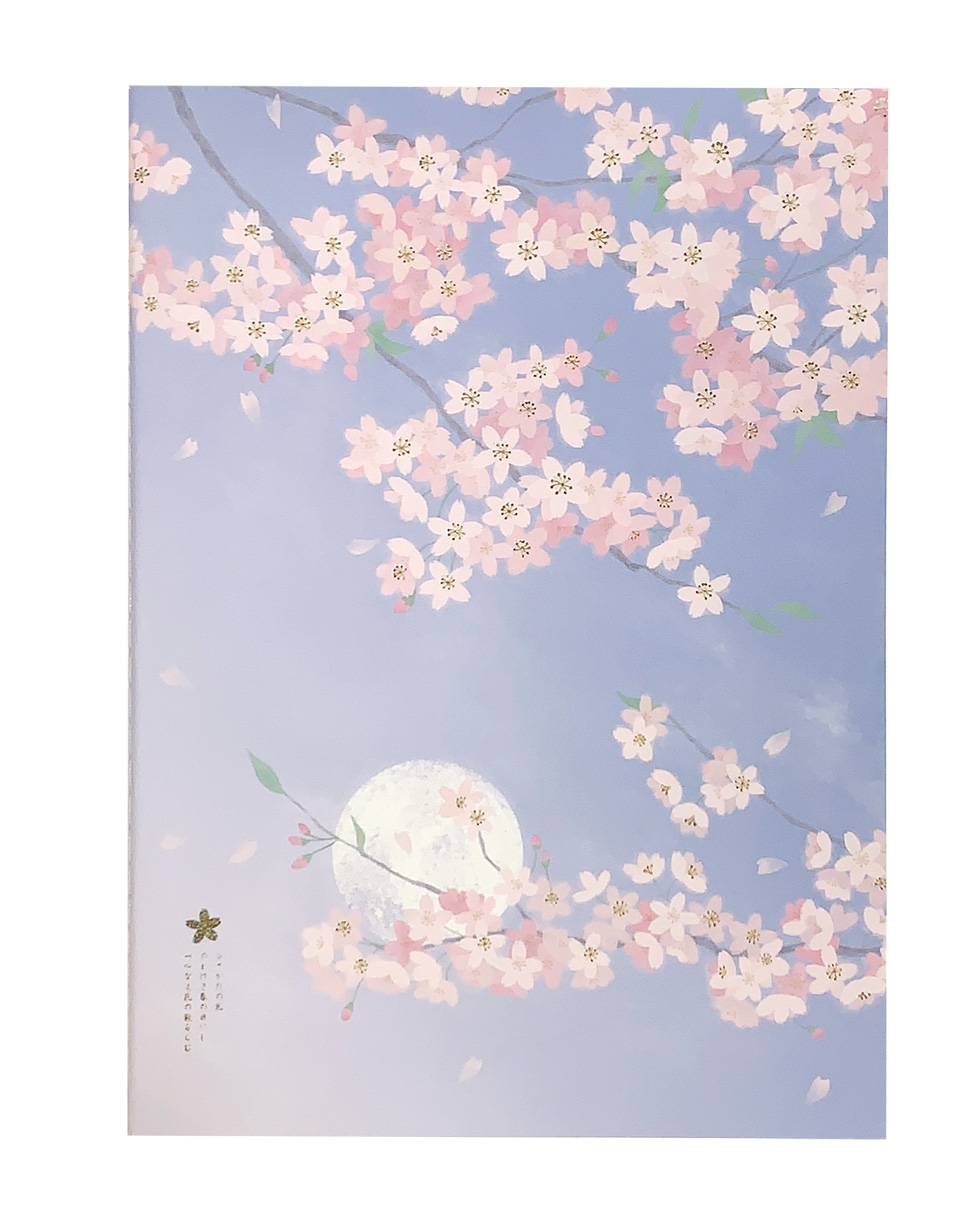 Caderno B5 - Sakura