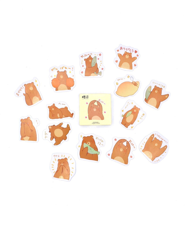 Caixinha de adesivos - Shy Bear