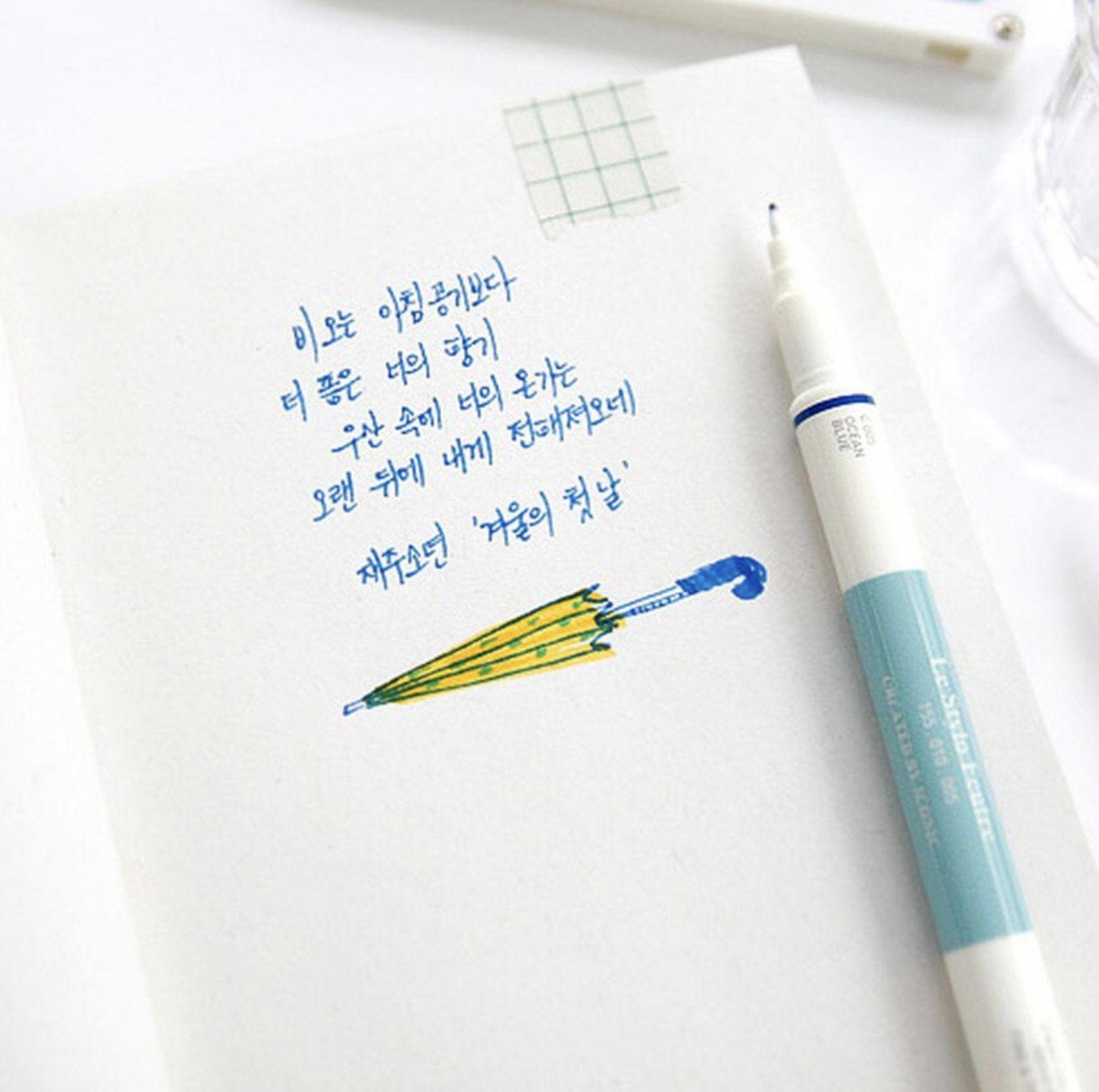 Kit de marca texto - Bright Colors