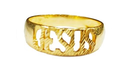 Anel de ouro 18k Jesus Grande