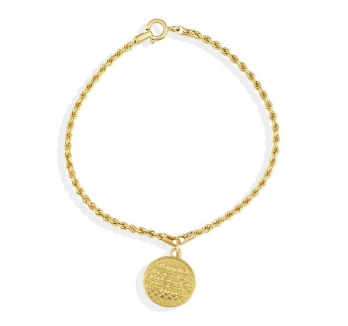 Pulseira de Ouro 18K COM MEDALHA 18cm