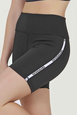 Shorts Double Gatabakana  - Choque Concept