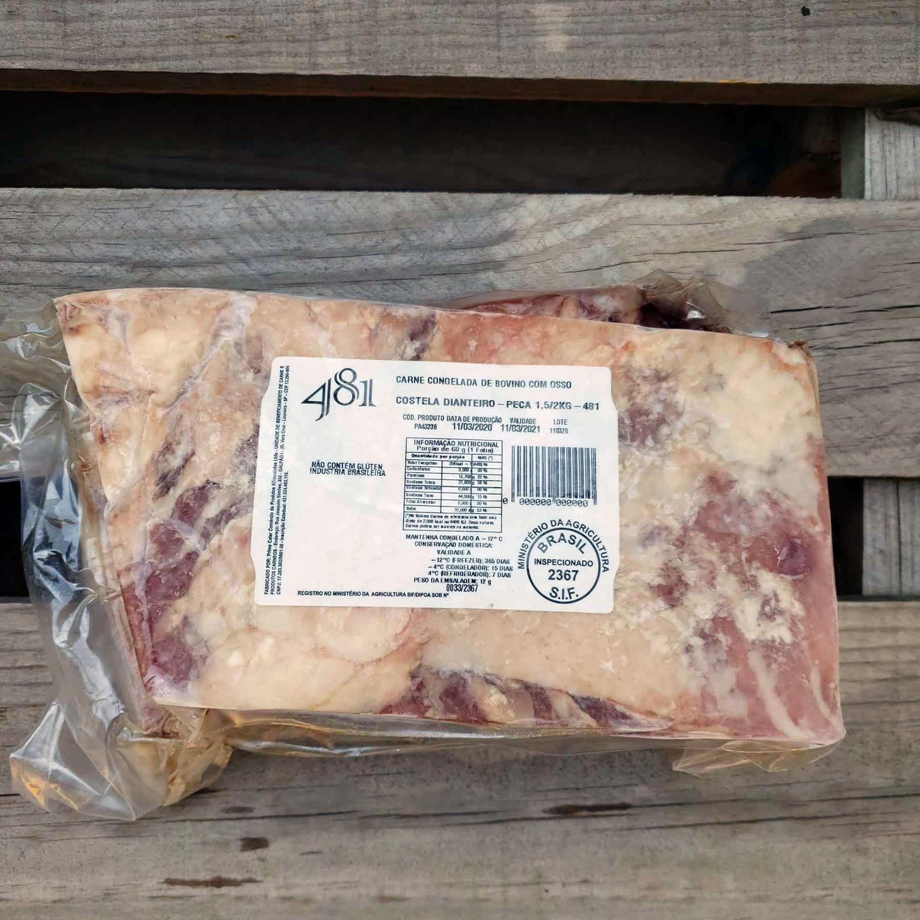 COSTELA DO DIANTEIRO - 481 - PEÇA 1,5kg à 2kg  - Partiu Churras