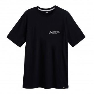 Camiseta Masculina Hoshwear STH Preta