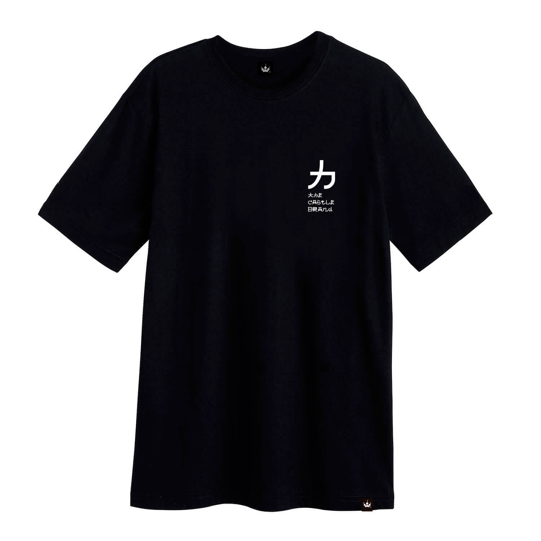 Camiseta Masculina Hoshwear No Fear Preta