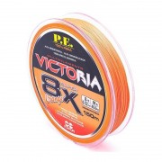 Linha Maruri Victoria Orange 8x - 150m  - 0.30mm