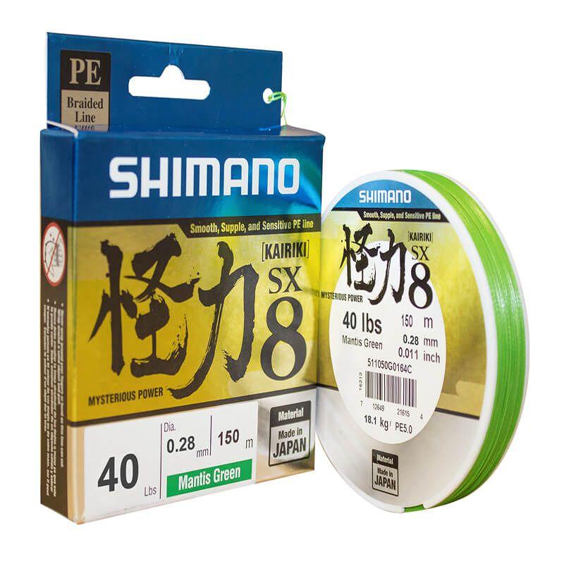 Linha Shimano Kairiki Verde PE 150M - 0,40mm - 50lb  - Universo da Pesca