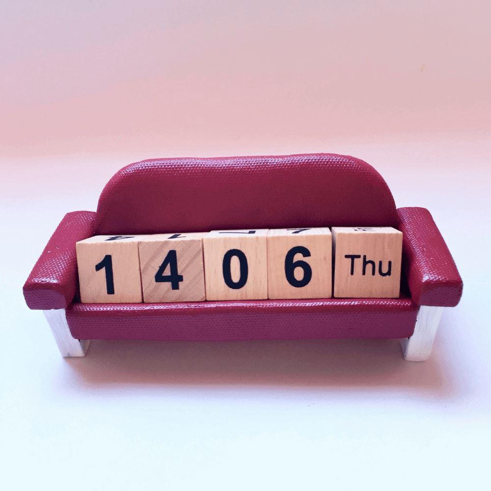 Calendário de mesa permanente sofá