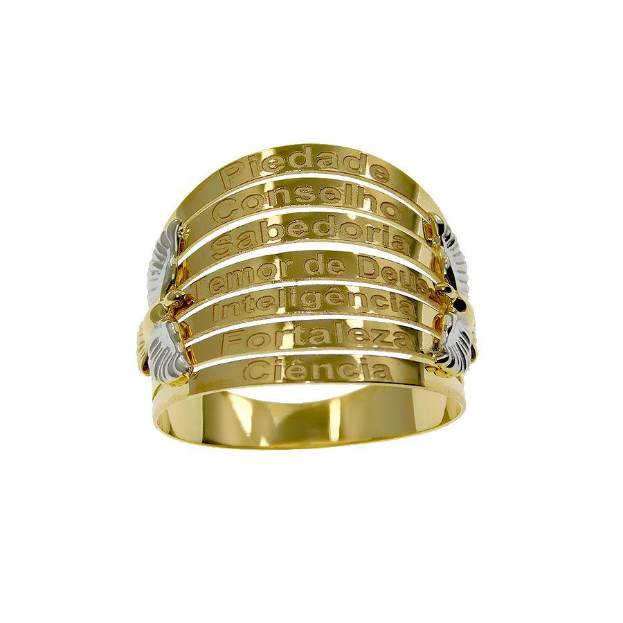 Anel em Ouro 18K Sete Dons do Divino Espírito Santo NA913769