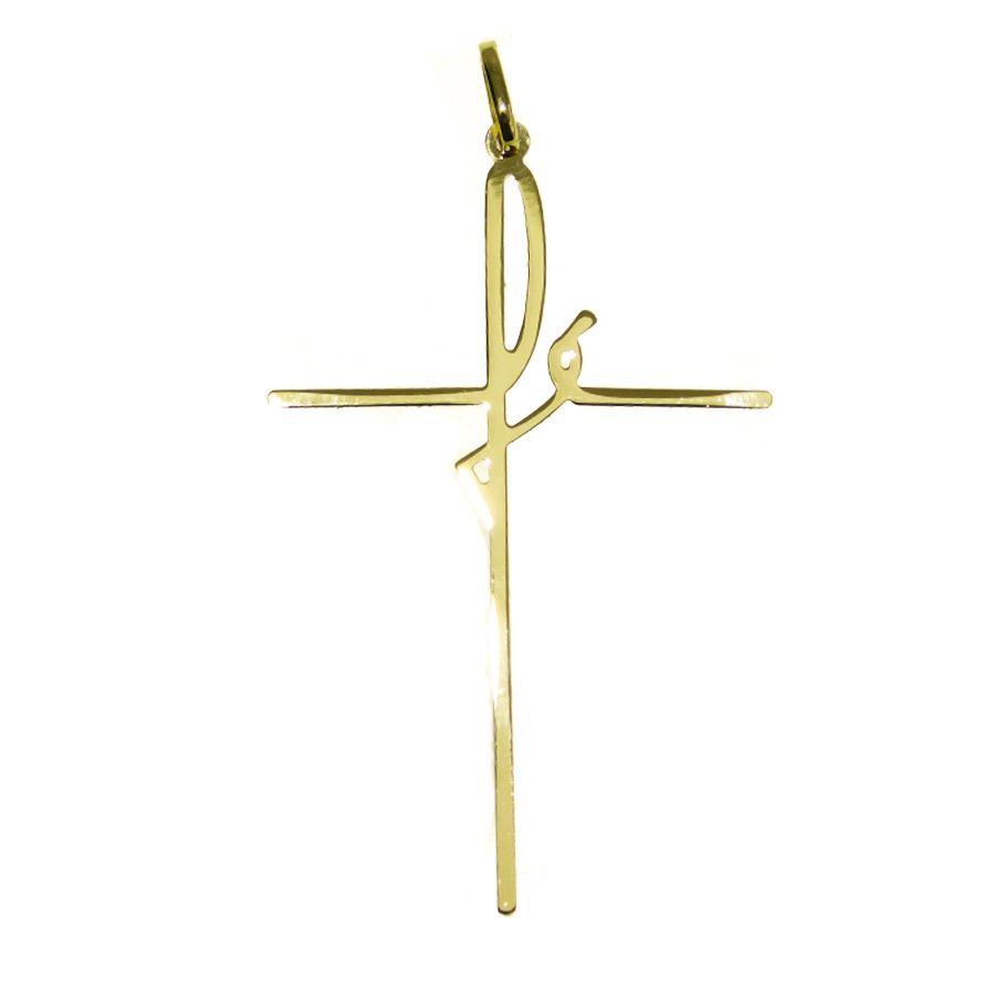 Pingente em Ouro 18K Crucifixo Fé NP916500