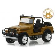 Miniatura Jeep Cj-7 1982 1/64 Greenlight