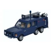 Miniatura Land Rover Militar TACR2 Queens Flight 1/76 Oxford