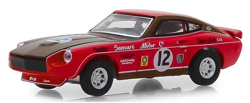 Miniatura Datsun 240Z 1972 1/64 Greenlight