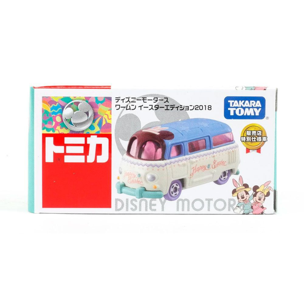 Miniatura Disney Motors Worm'n Easter Edition SEJ 1/64 Tomica