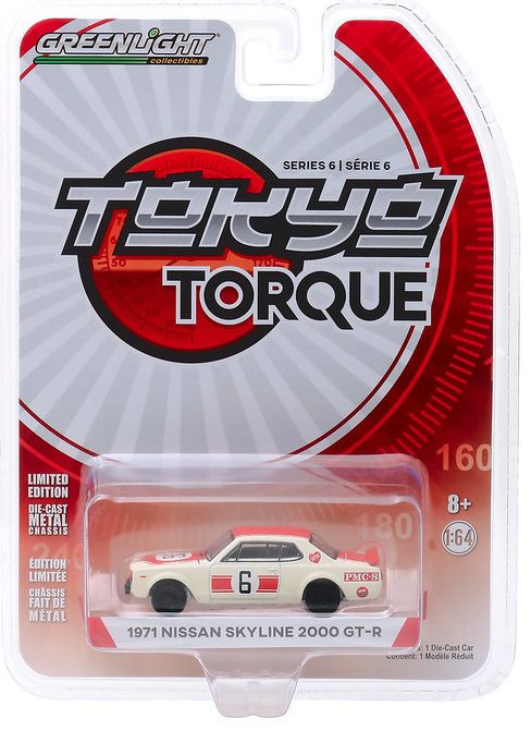 Miniatura Nissan Skyline 2000 GT-R 1971 1/64 Greenlight