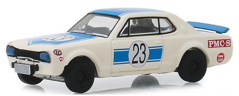 Miniatura Nissan Skyline 2000 GT-R 1971 1/64 Greenlight