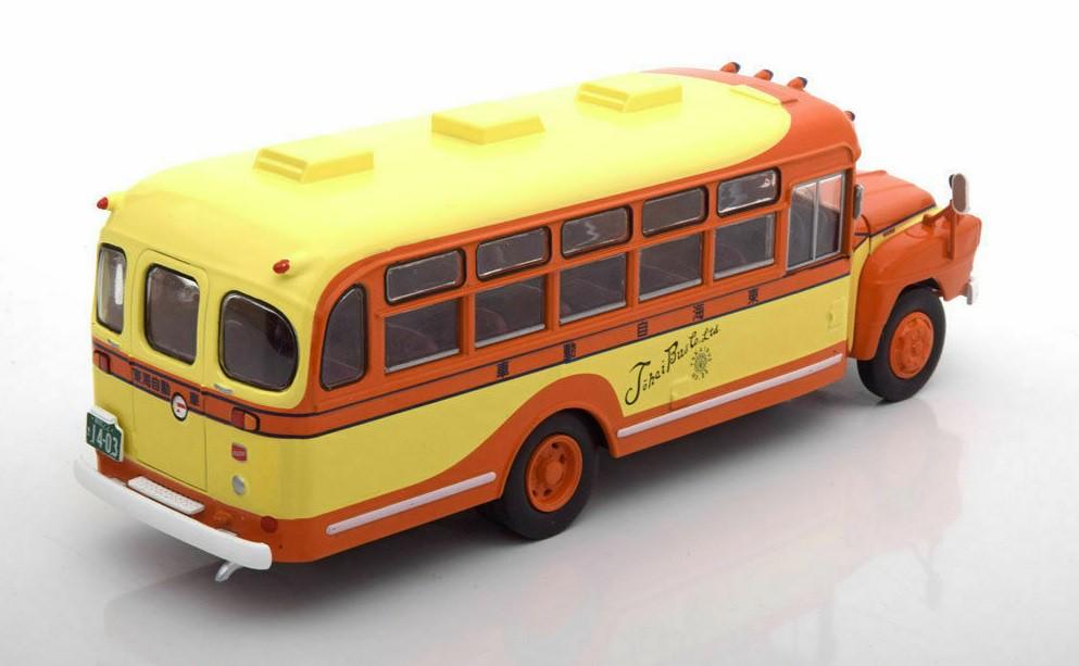 Miniatura Ônibus Isuzu BXD 30 Japan 1966 1/43 Ixo Models Coleção Revista