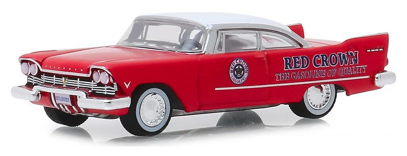 Miniatura Plymouth Savoy 1957 Red Crown Running on Empty 1/64 Greenlight
