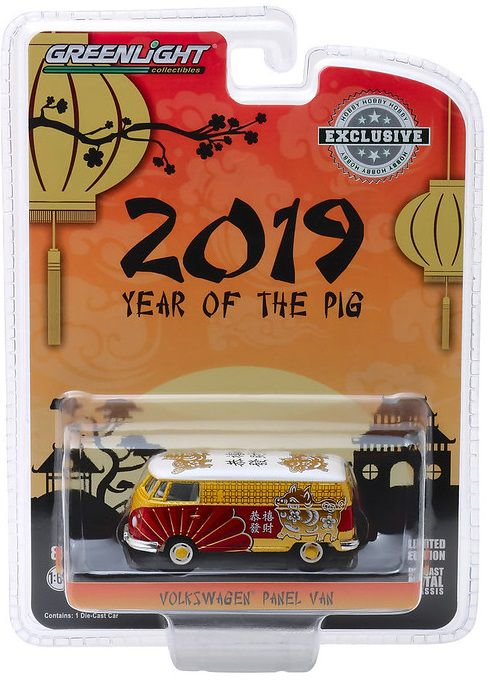 Miniatura Volkswagen Kombi Panel Van 2019 1/64 Greenlight