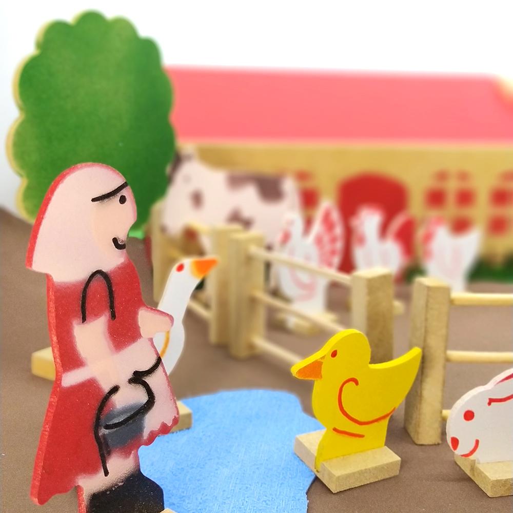 Brinquedo Fazendinha de Madeira com Animais