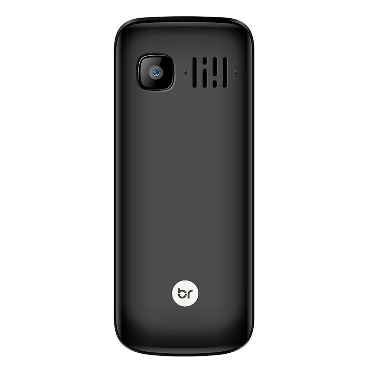 Celular Barra Dual Chip, Câmera, MP3 e Bluetooth 405 Preto - Bright