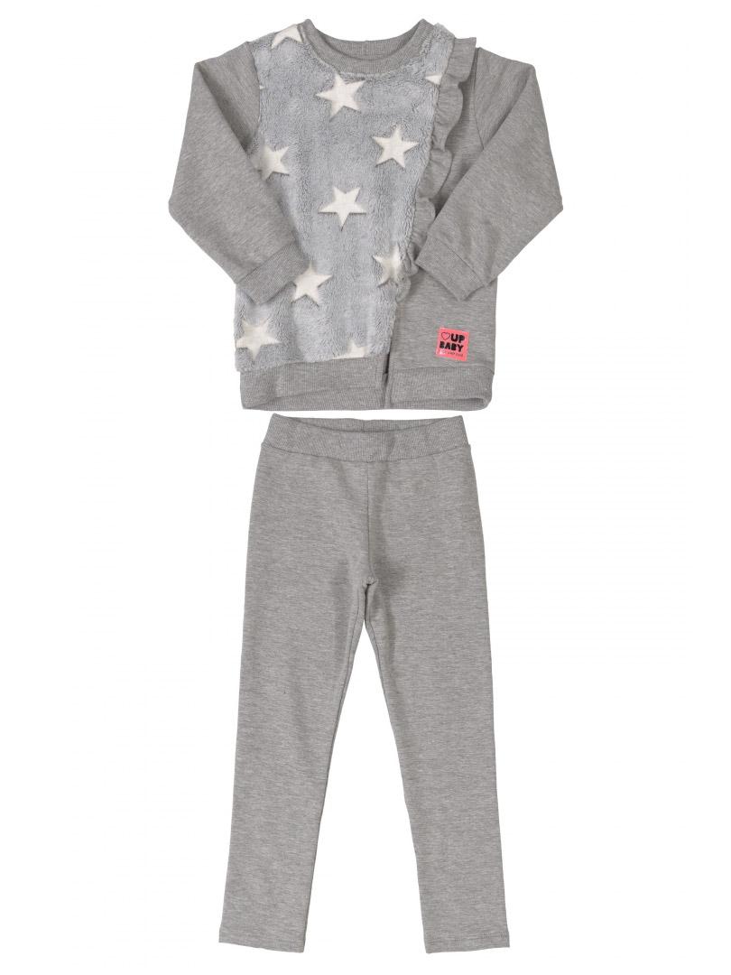 Conjunto Infantil Blusão e Calça em Molecotton Mescla Cinza Up Baby