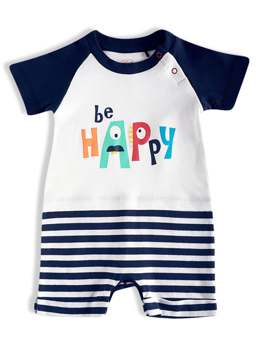 Macaquinho Bebê Be Happy Branco Tip Top