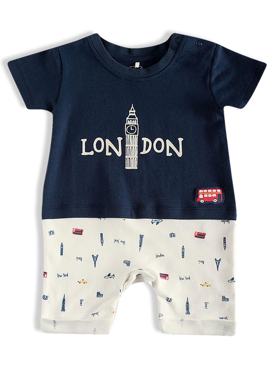 Macaquinho Bebê London Marinho Tip Top