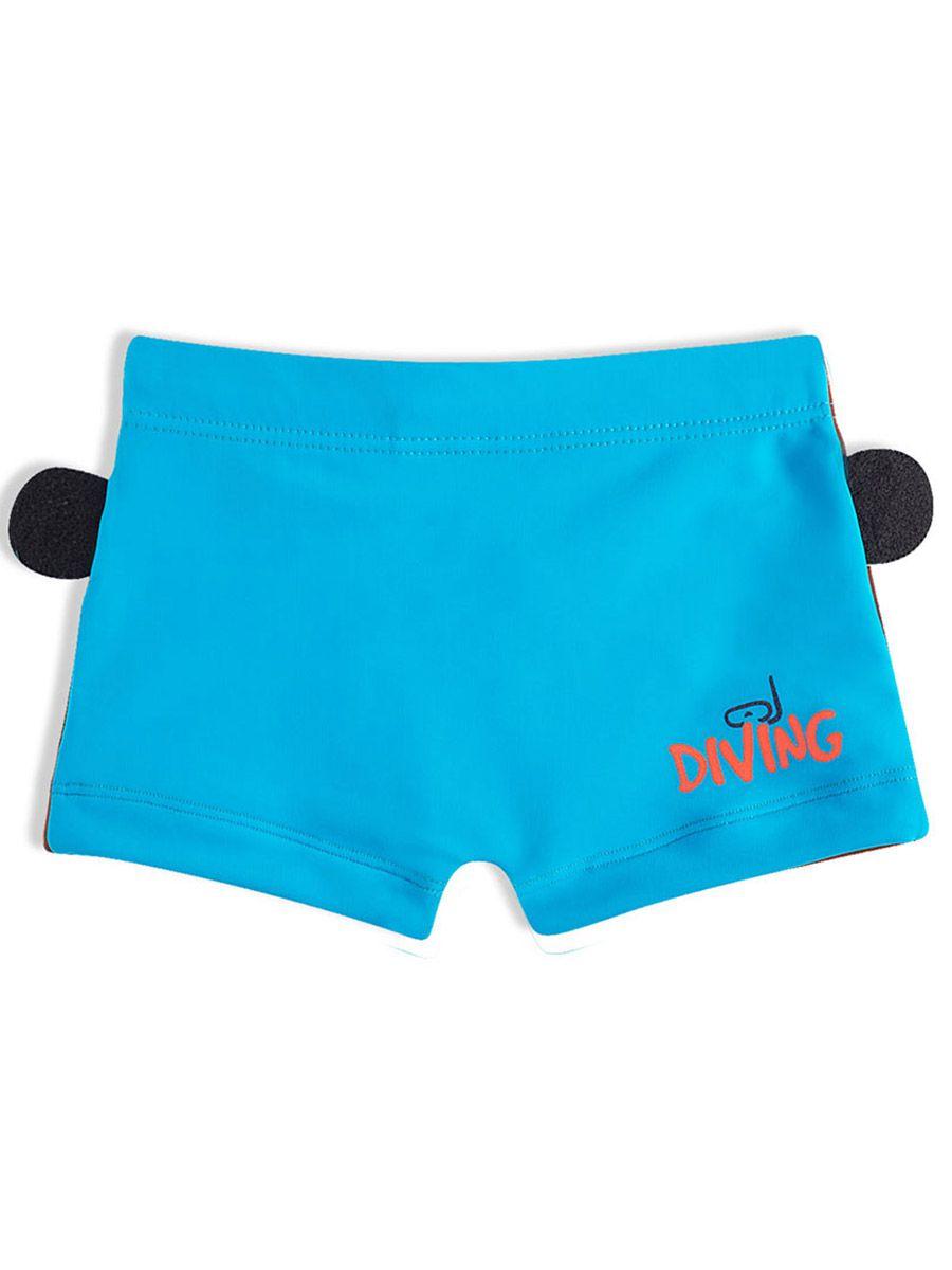 Shorts Praia Bebê Macaco Azul Tip Top