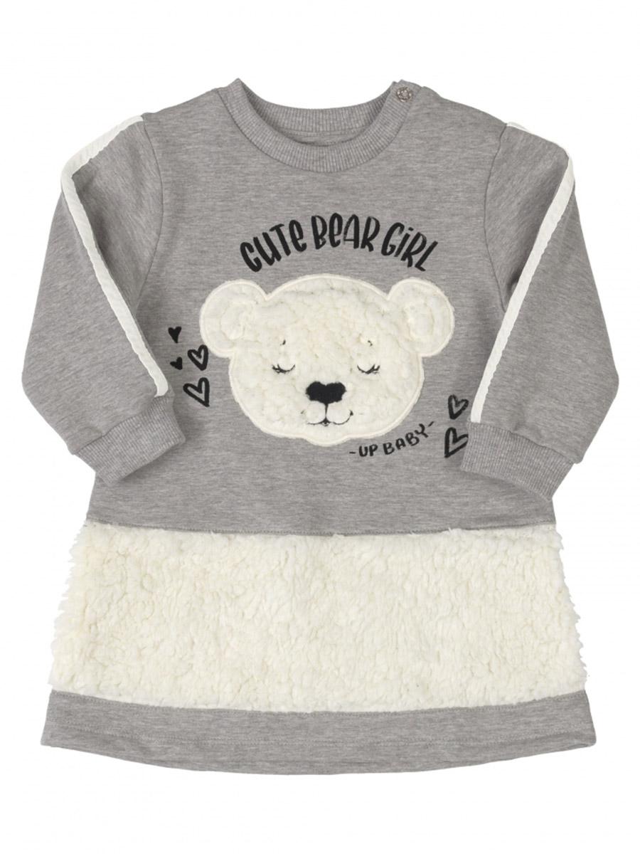 Vestido Infantil Manga Longa em Molecotton e Pelo Ursinho Cinza Up Baby