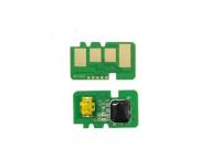 Chip Para Toner 105a | 135w 107a 107w