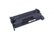 Toner Compativel 58a Cf258a 258a M404 M428  3k Sem Chip Novo
