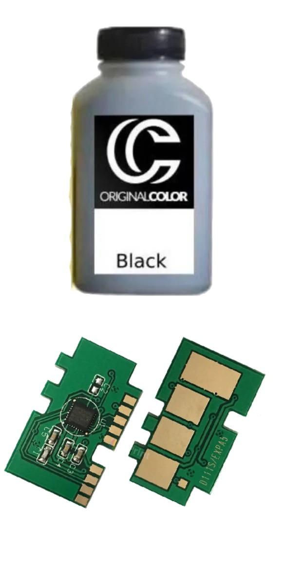 Refil de Toner + Chip D111 Atualizado