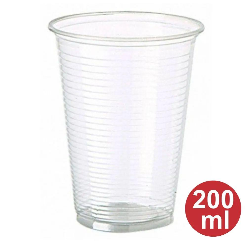 Copo Plástico 200ml - 100 Unidades