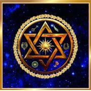 Mandala Signo Davi Em Veludo + Presente