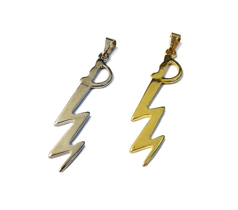 001 - Espada de Raio
